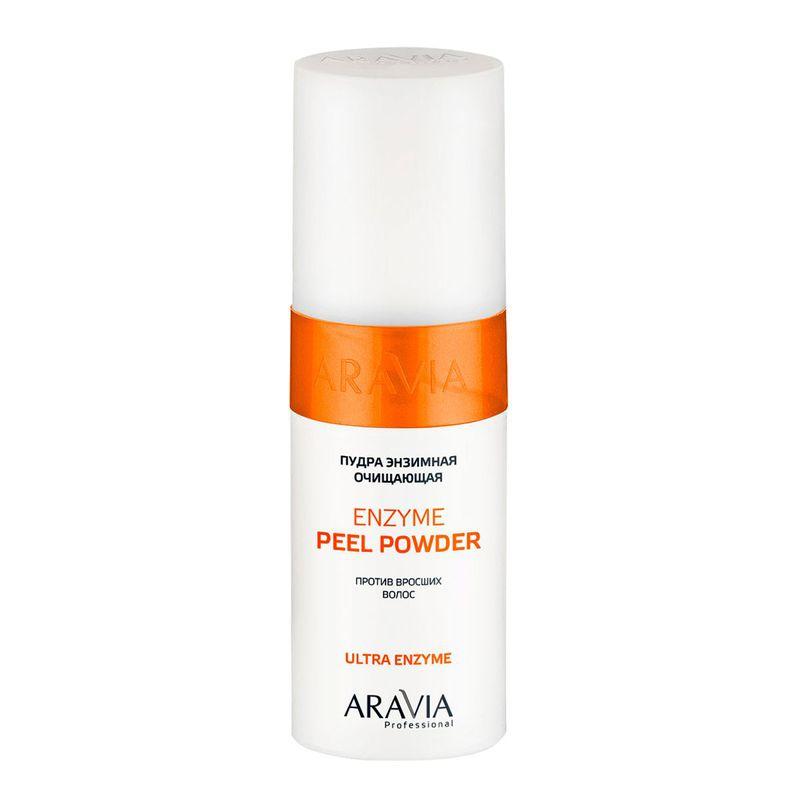 Пудра энзимная очищающая против вросших волос Enzyme Peel Powder, 250 мл