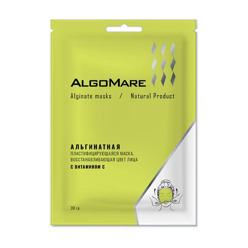 Альгинатная маска с витамином С, 30 г