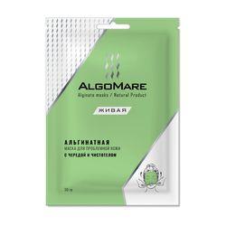 Альгинатная живая маска для проблемной кожи - череда и чистотел, 30 г