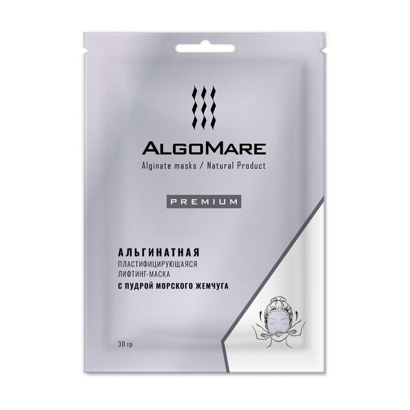 Альгинатная премиум-маска с жемчугом, 30 г