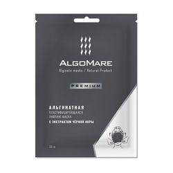 Альгинатная премиум-маска с черной икрой, 30 г