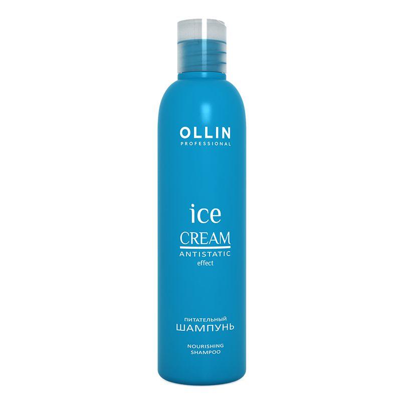 Ice Cream Питательный шампунь для ухода за волосами в зимний период