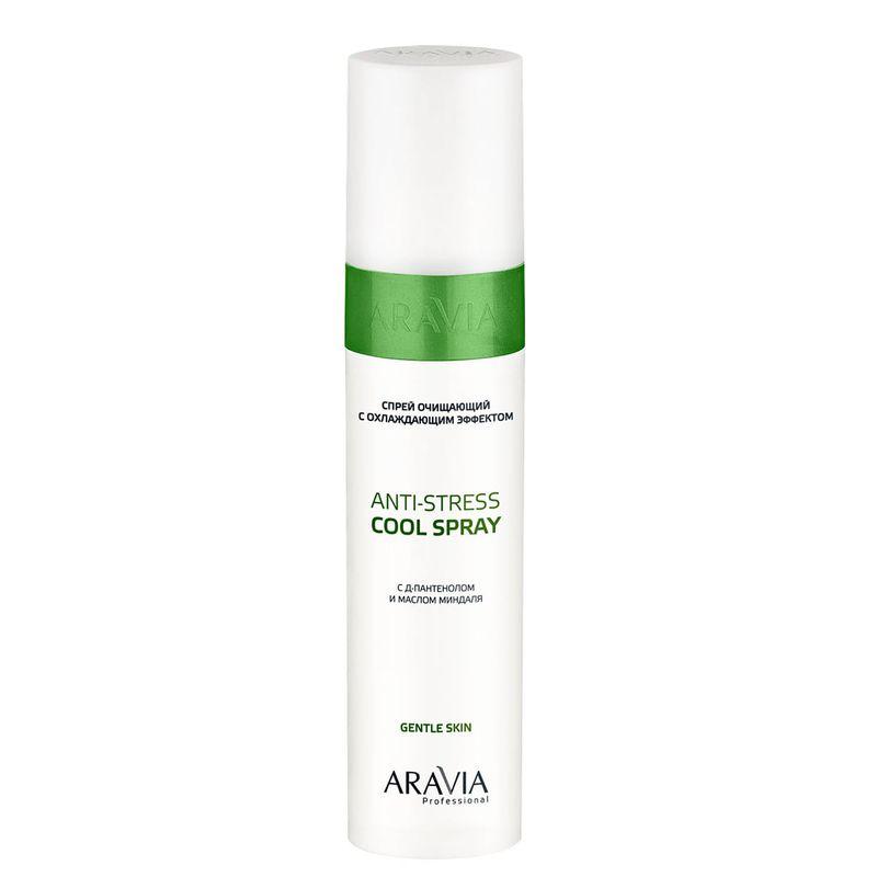 Спрей очищающий с охлаждающим эффектом Anti-Stress Cool Spray, 250 мл