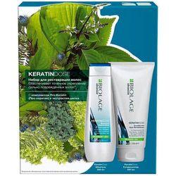 Набор Biolage Keratindose для реставрации волос, 250 мл + 200 мл