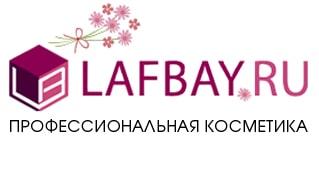 Интернет-магазин профессиональной косметики Lafbay.ru